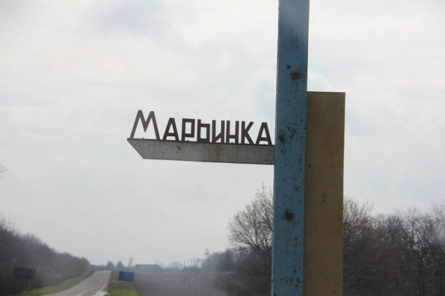 Жилые кварталы Марьинки попали под обстрел: Ранены мирные граждане