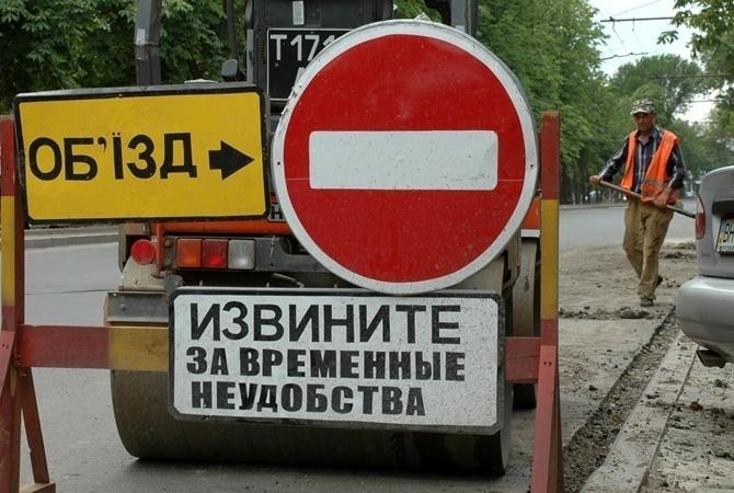 Названа страна ссамыми худшими дорогами вмире