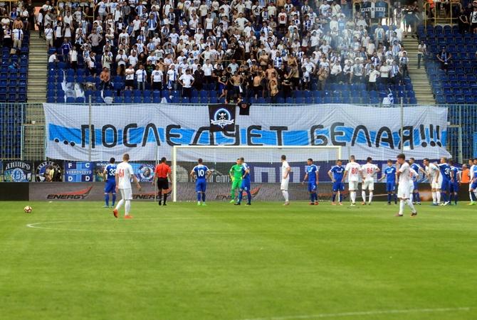 Коломойский обзавелся новым клубом сназванием, как удобробата,