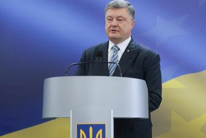 Порошенко позволил абитуриентам изКрыма поступать вукраинские университеты