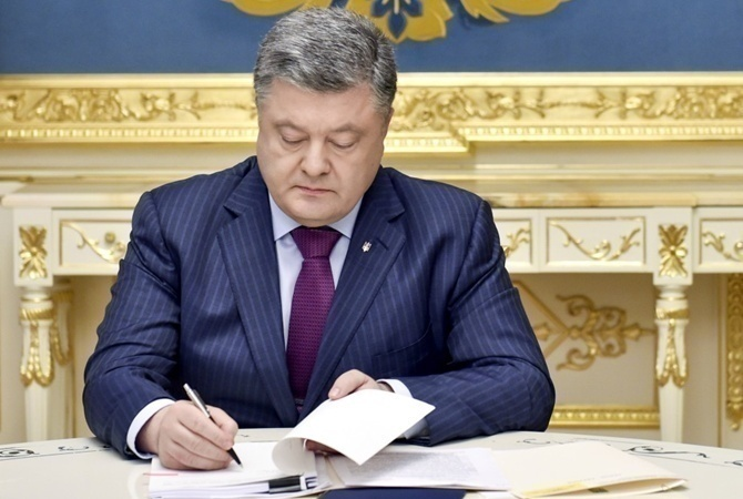 Порошенко подписал закон о языковых квотах на телевидении