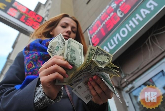 Напервых торгах недели доллар упал вцене, евро и русский руб. подорожали— Биржа