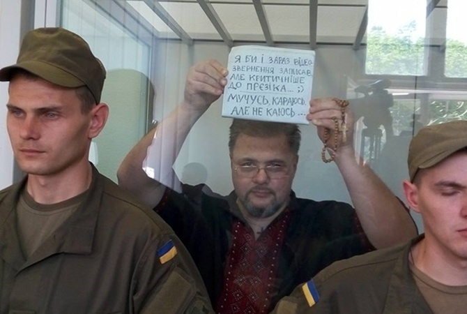Сторонники ипротивники Коцабы поскандалили уздания суда