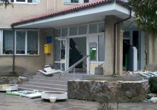 ВоЛьвовской области вздании больницы взорвали банкомат
