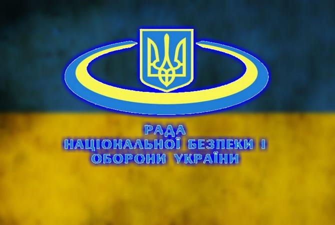 СНБО заявил опровокации российских спецслужб против ведомства