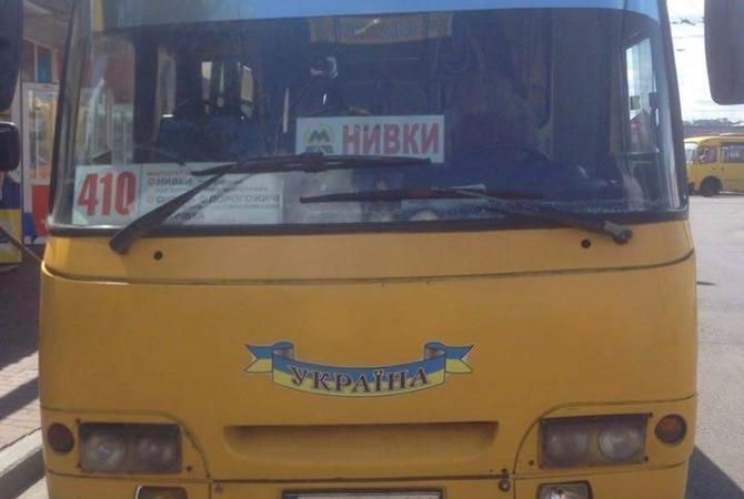 Шофёр столичной маршрутки набросился сножом научастника АТО