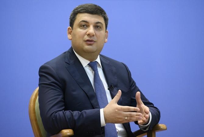 Гройсман: Украина готова сформировать «газовый коридор» сВенгрией иХорватией
