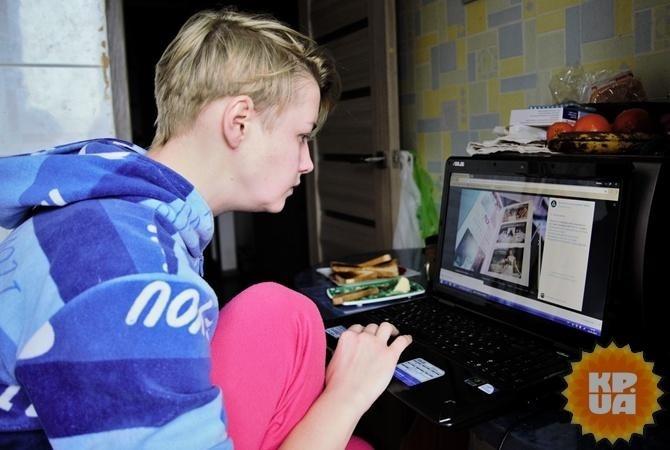 Создатели украинской соцсети Ukrainians обещали, что она будет лучше, чем Vkontakte.ru