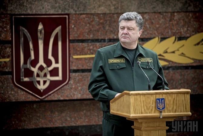 Турчинов заявил онеобходимости завершить АТО
