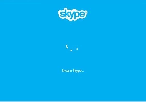 Skype прокомментировал сбои вработе мессенджера