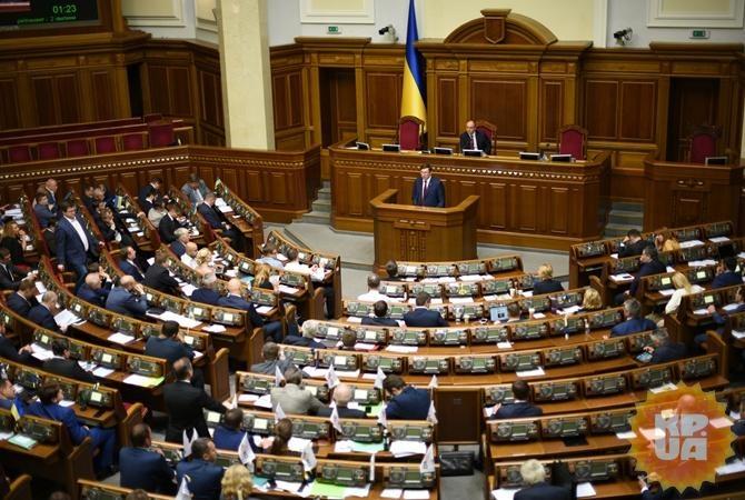 Рада поддержала заоснову законодательный проект оКонституционном производстве