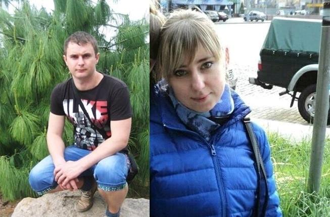 Печальные вести: пропавшие вКиеве супруги найдены мертвыми