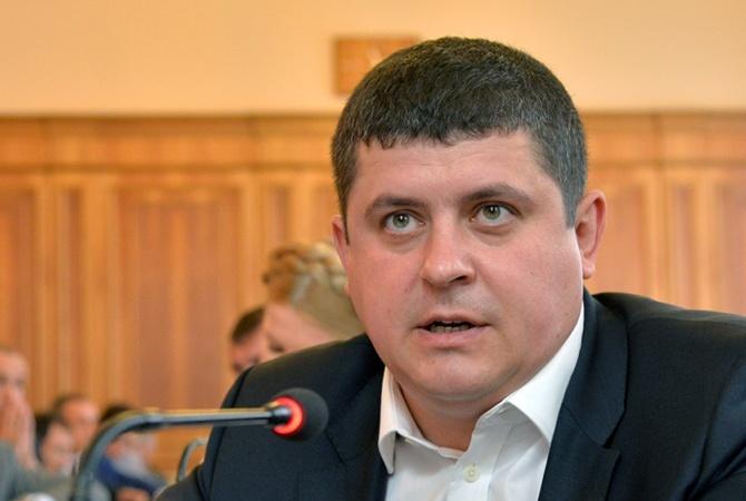 В «Народном фронте» сообщили, что поддержат представление ГПУ относительно неприкосновенности