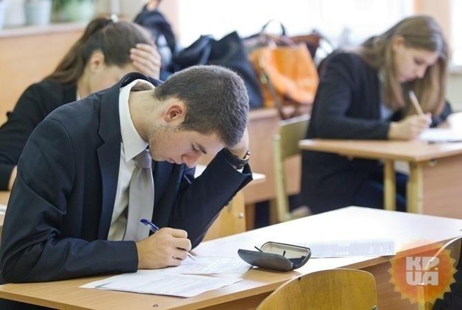 ВРиге из-за применения русского языка оштрафовали школу