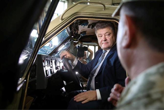 Порошенко: 25 управляющих учреждений Укроборонпрома были уволены после проверок