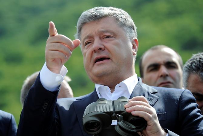 ВСУ передадут Грузии победный опыт— Порошенко