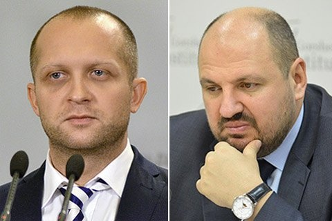 Ежели Поляков ненаденет браслет, тоего залог пойдет вгосбюджет,— САП