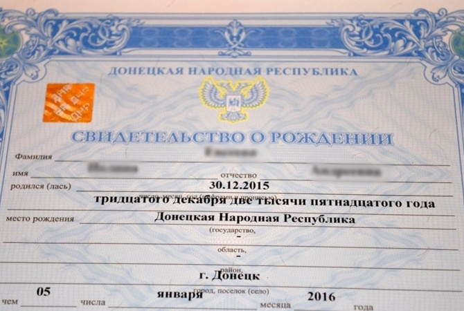 Ваэропорту «Борисполь» задержали боевика «ДНР»