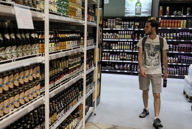 Высший хозсуд подтвердил запрет на реализацию алкоголя вКиеве вночное время