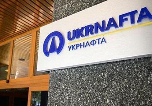 В «Укрнафте» идут обыски поделу омиллиардных долгах Коломойского