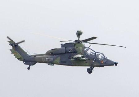 ВМали разбился вертолет миротворческой миссии ООН