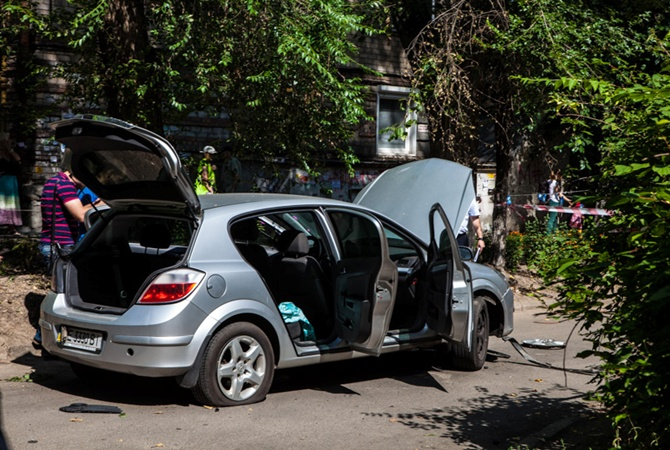 Взрыв автомобиля вДнепре: милиция передала детали инцидента