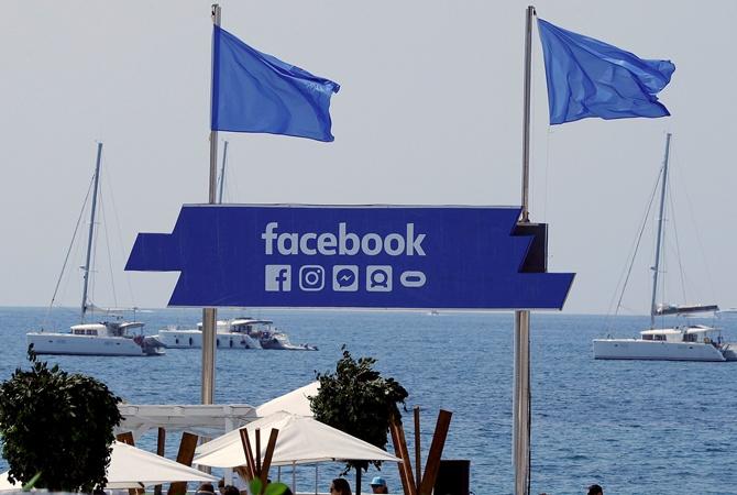 В фейсбук появился новый вирус