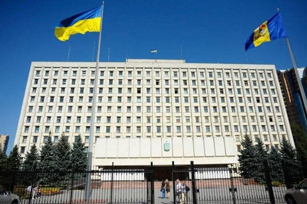 Генпрокуратура  иСБУ проводят обыски вуправлении инфраструктуры Киевской ОГА