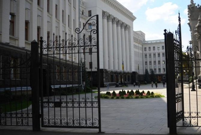 АПзасекретила информацию огражданстве экс-министров: Яресько, Квиташвили иАбромавичуса