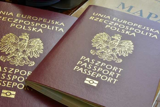 МИД вручило ноту протеста послу Польши вУкраинском государстве — Дело историков