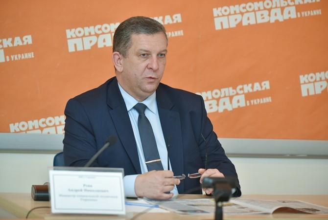 Украинцы большое количество  растрачивают , так как  очень множество  едят— Министр Украины