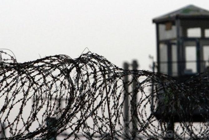 Изкрасноградского ИВС убежали  2 арестованных, 1 схвачен