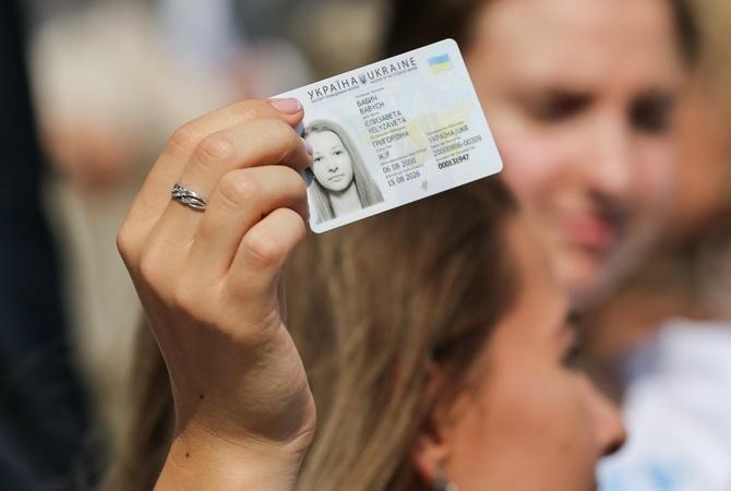 Вцентре украинской столицы открыли наибольший вгосударстве Украина паспортный сервис
