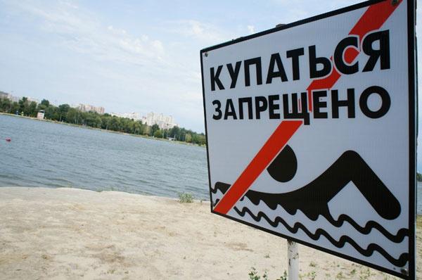 Возбудителей холеры отыскали вреке вУкраинском государстве
