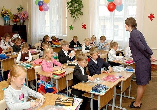 тест для 1 первого класса гимназия и спецшкола