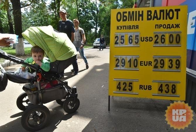 Столичная биржа приостанавливает торги украинской гривной