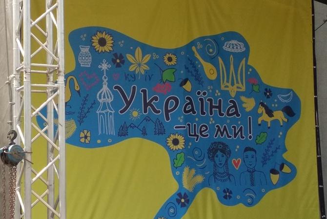 380d50b4e3f8 Чиновница из города Бровары, что под Киевом, решила уйти с должности после  скандала с картой Украины без Крыма. О своем решении Инна Савченко сообщила