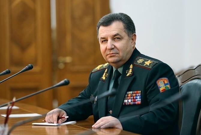 Литва «помогла» Украине смертельным  оружием советских времен