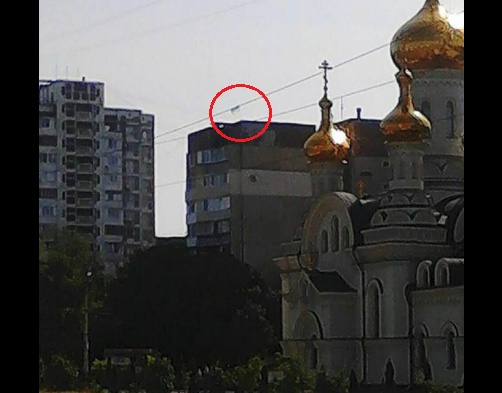 ВДонецке вДень независимости вывесили флаг государства Украины