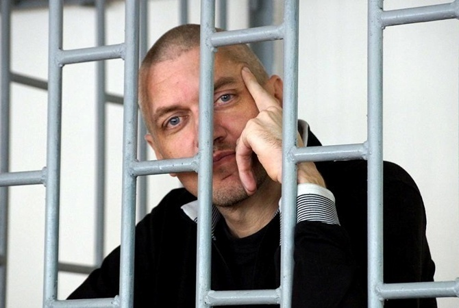 Лутковская просит омбудсменаРФ установить местопребывание политзаключенного Клыха