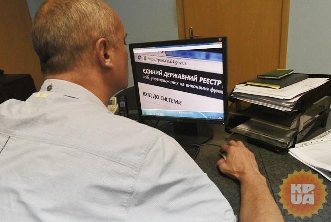НАПК предлагает отменить декларирование антикоррупционных социальных компаний