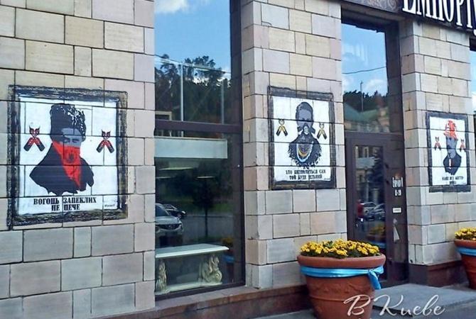 Помещение салона «Эмпориум» после граффити-скандала желает арендовать Музей Революции Достоинства