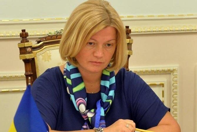 Украина отыскала больше половины заложников наДонбассе,— Геращенко