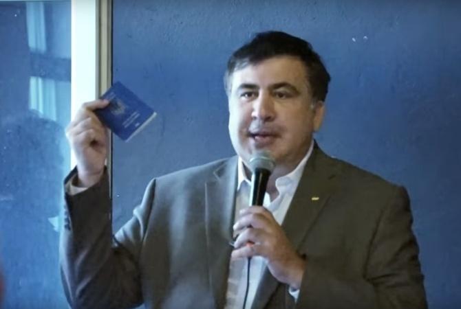 Грузия подала Украине запрос наарест иэкстрадицию Саакашвили