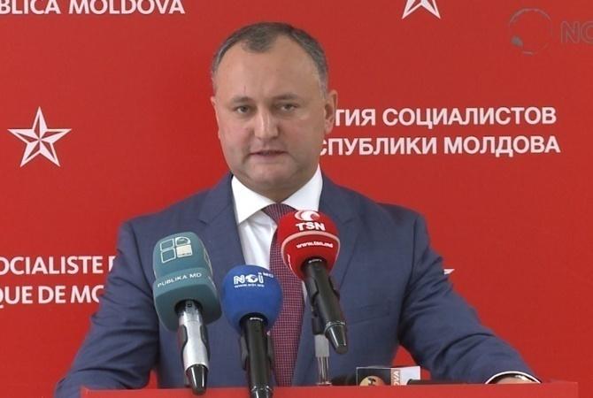Додон поведал оподготовке кгосперевороту вМолдавии— TVЗвезда