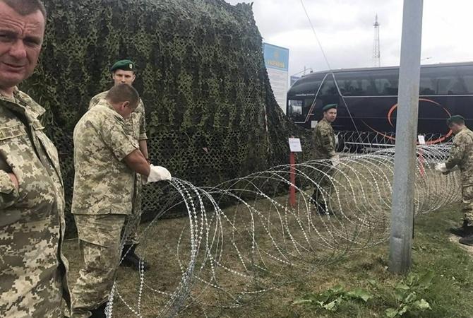 Саакашвили прорвался натерриторию Украинского государства