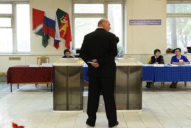 КПРФ заблаговременно признает свое поражение напредстоящих выборах