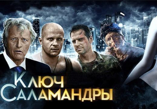 Наукраинском канале показали фильм о русских спецназовцах