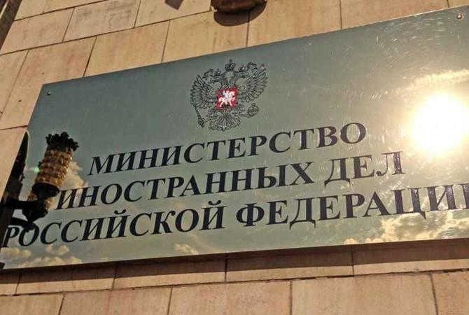 Климкин: Украина будет гарантировать свободное развитие языков национальных меньшинств