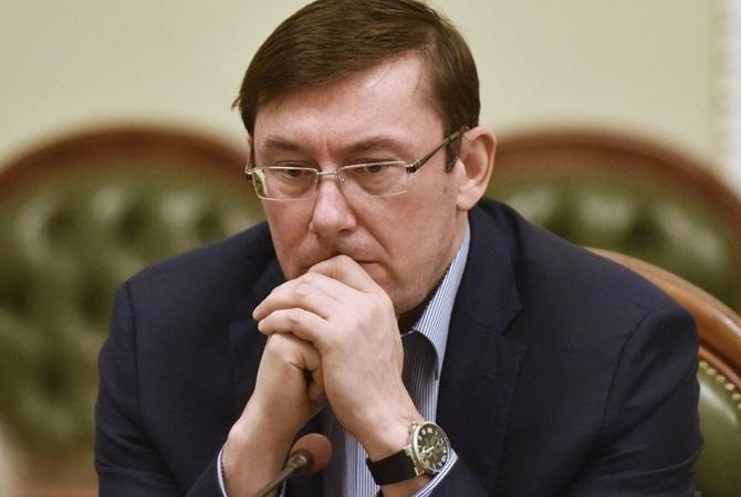 Против Луценко иМатиоса открыли производство запосты в социальная сеть Facebook